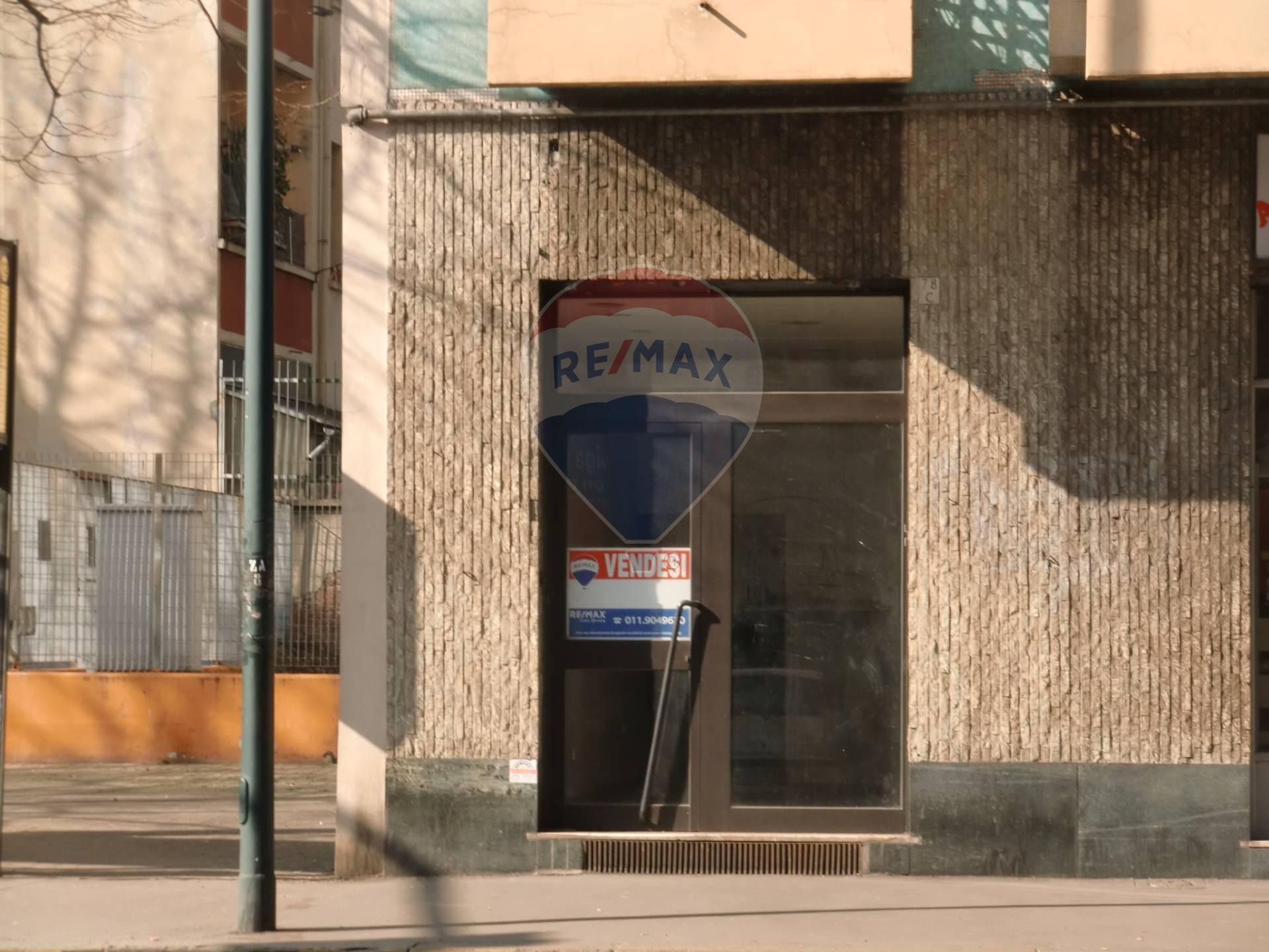 Negozio in vendita Zona Centro - Santa Rita Torino