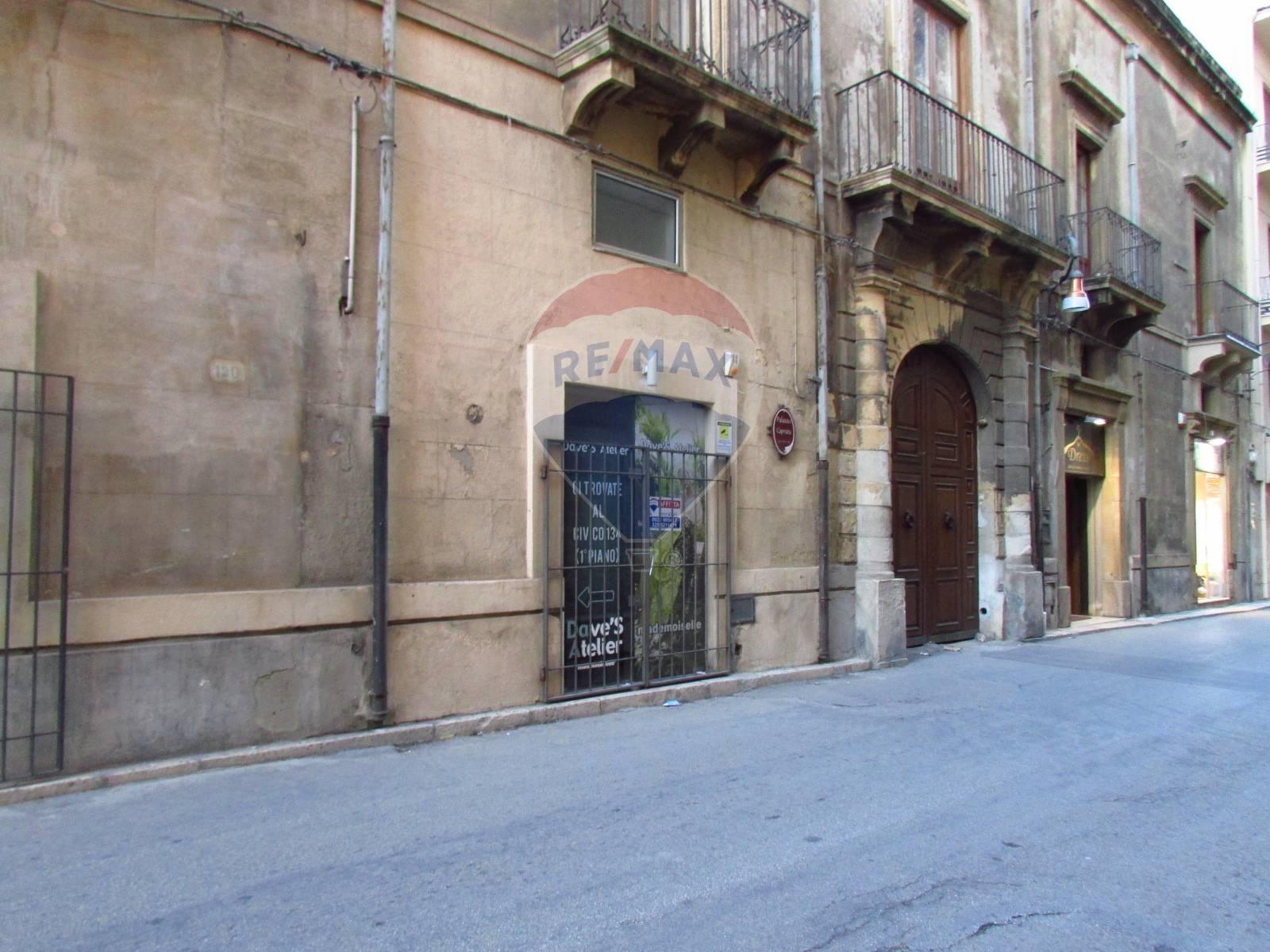 FONDO COMMERCIALE in Affitto a Sciacca (AGRIGENTO)