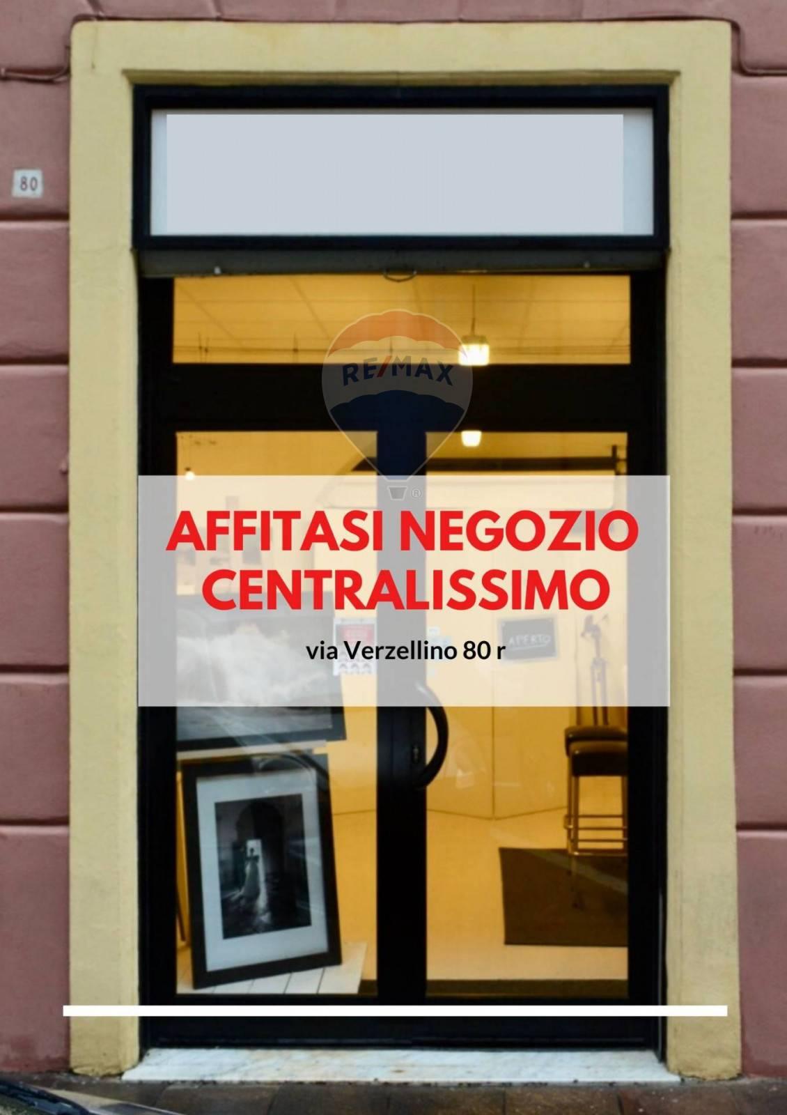 NEGOZIO in Affitto a Centro, Savona (SAVONA)