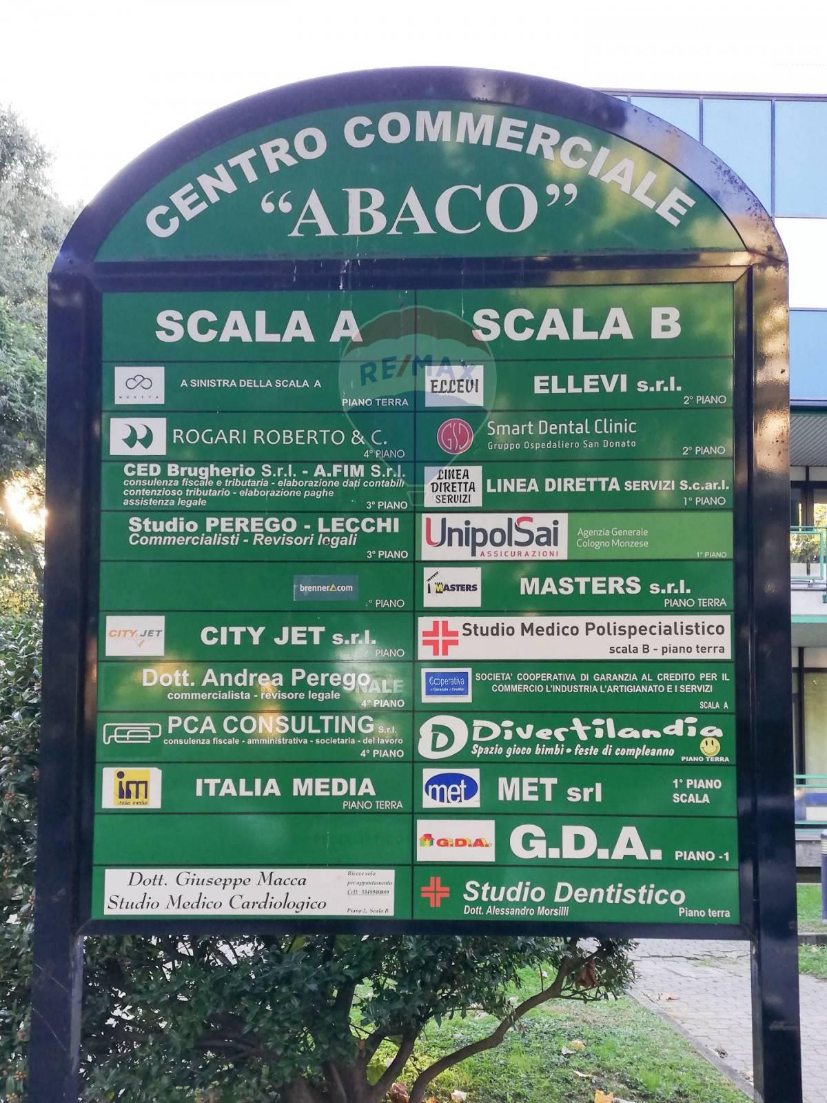 Vendita Ufficio diviso in ambienti/locali Ufficio Cologno Monzese 236231