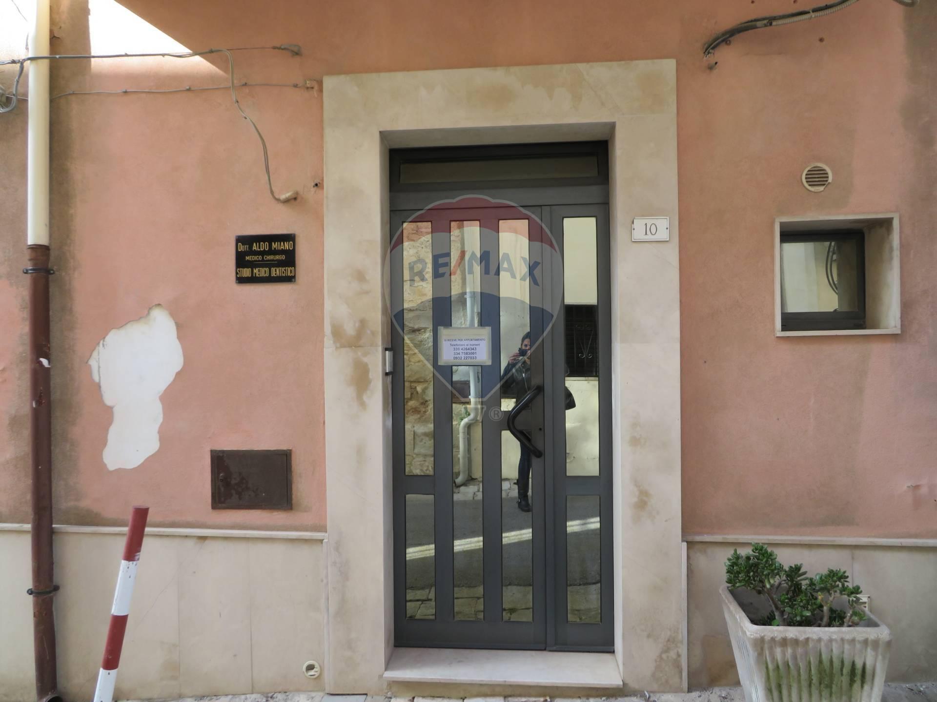 Ufficio / Studio in vendita a Chiaramonte Gulfi, 9999 locali, prezzo € 55.000 | CambioCasa.it