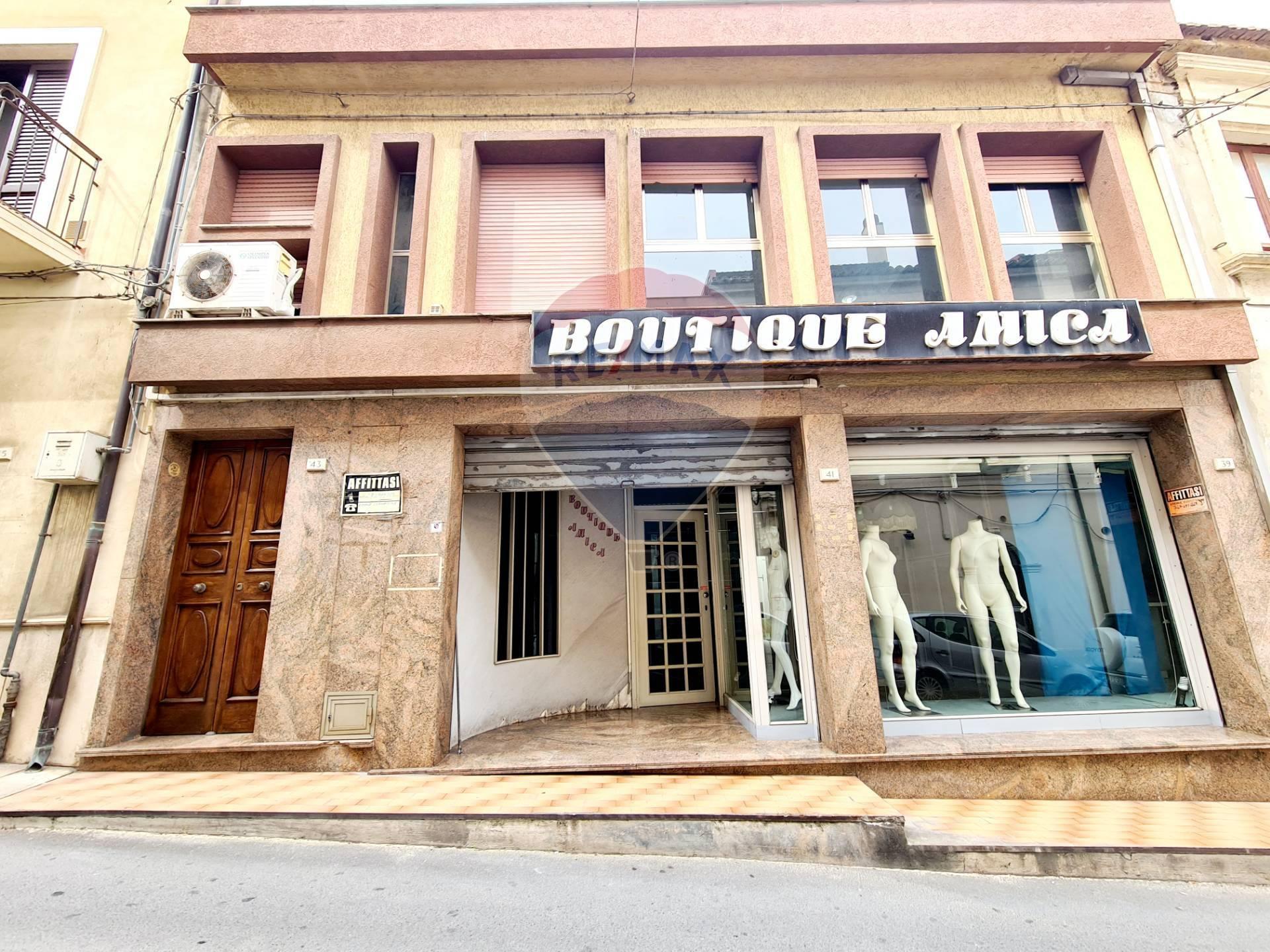 Negozio / Locale in vendita a Comiso, 9999 locali, zona Località: Centro, prezzo € 140.000 | CambioCasa.it