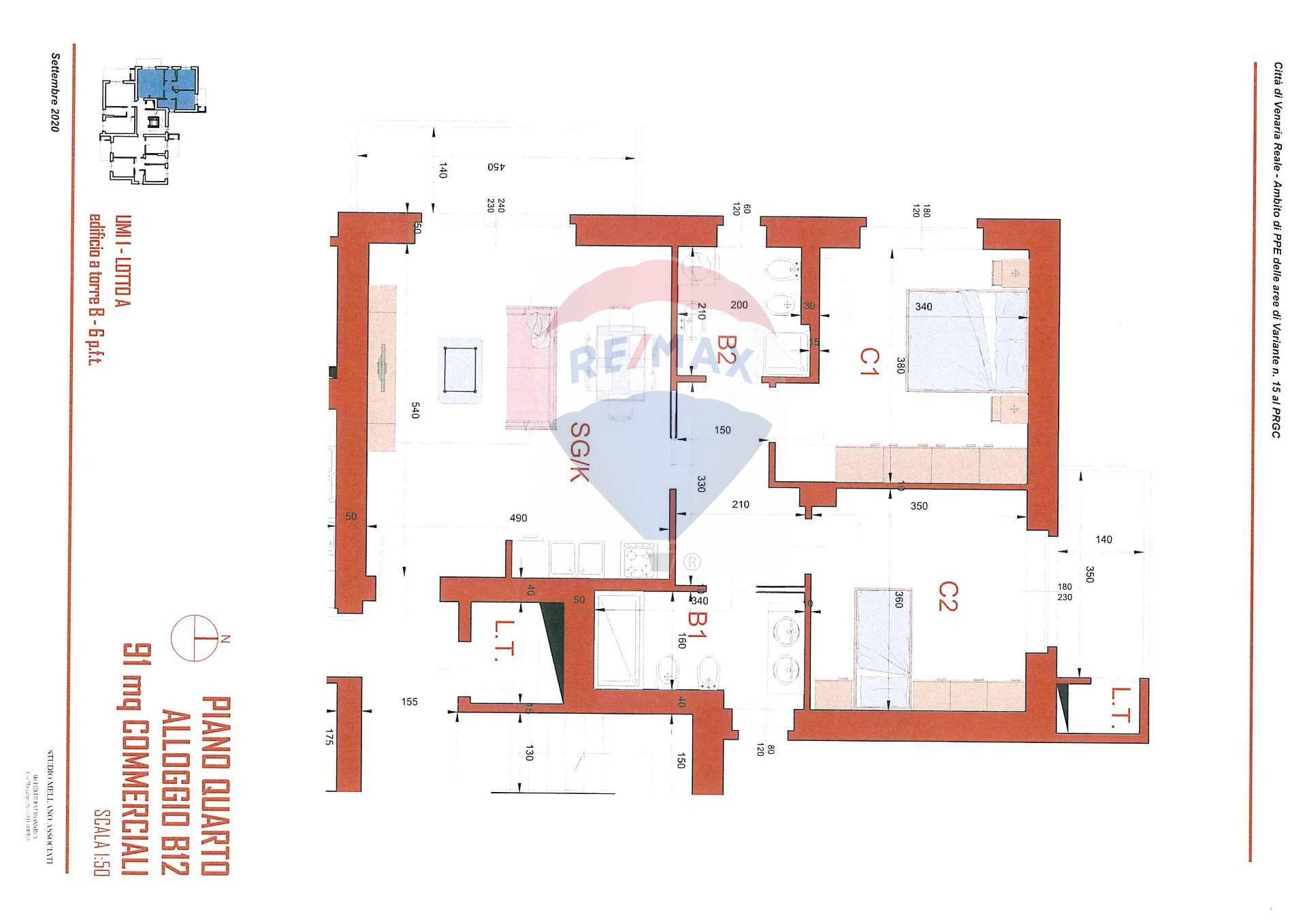 Appartamento in vendita a Venaria Reale, 3 locali, prezzo € 250.000 | CambioCasa.it
