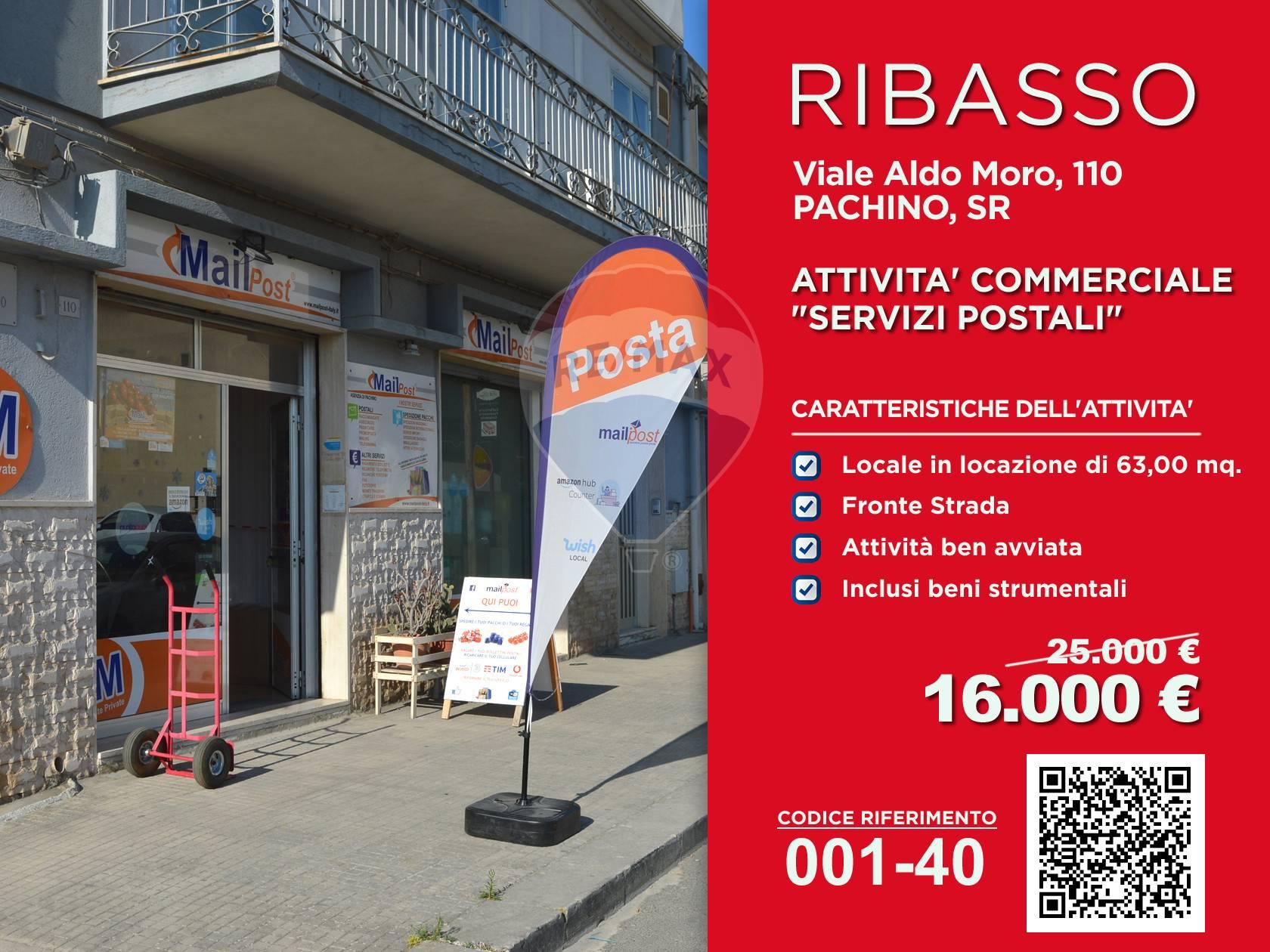 Attività / Licenza in vendita a Pachino, 9999 locali, prezzo € 16.000 | CambioCasa.it