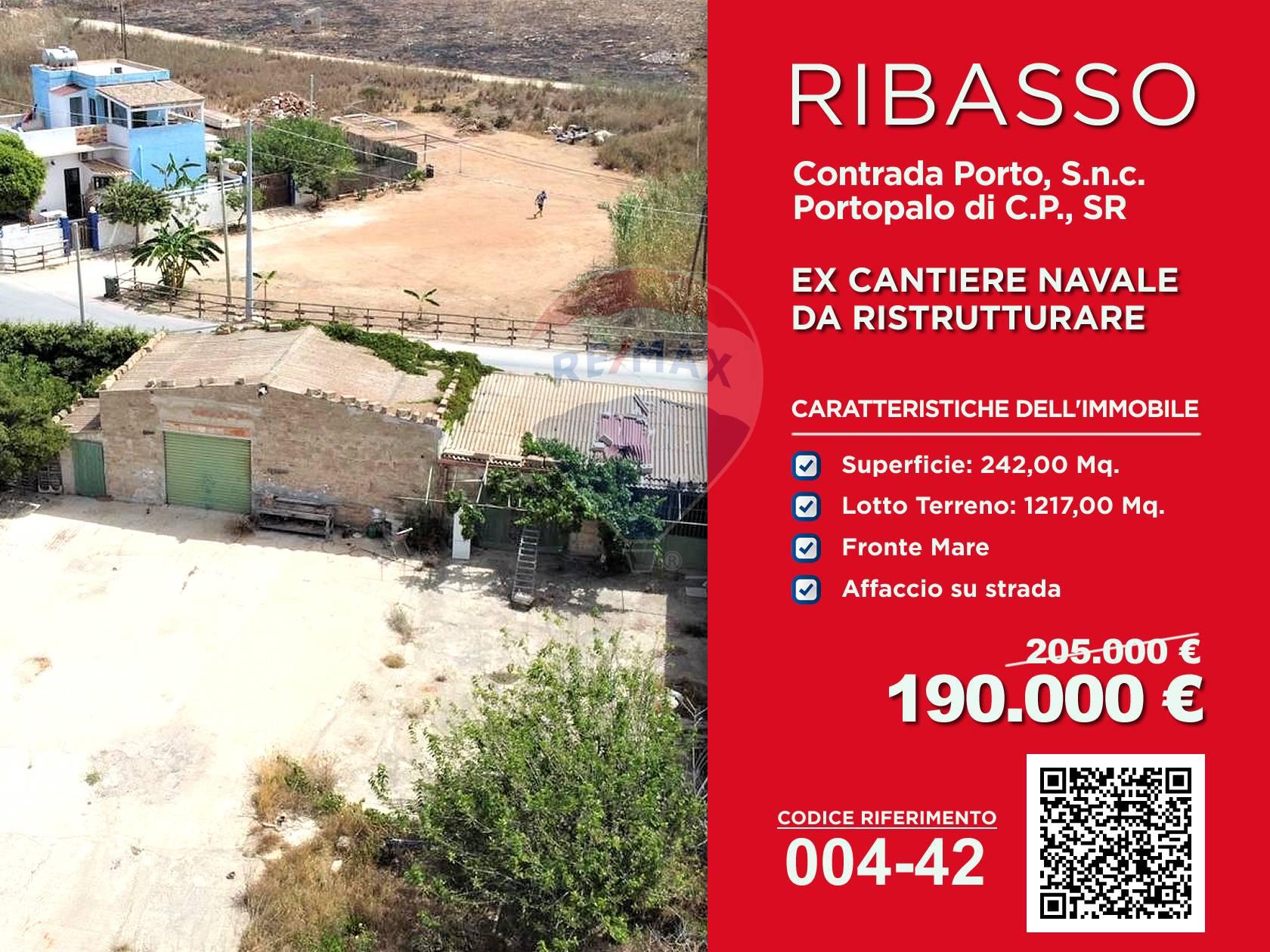 Capannone in vendita a Portopalo di Capo Passero, 9999 locali, prezzo € 190.000   CambioCasa.it