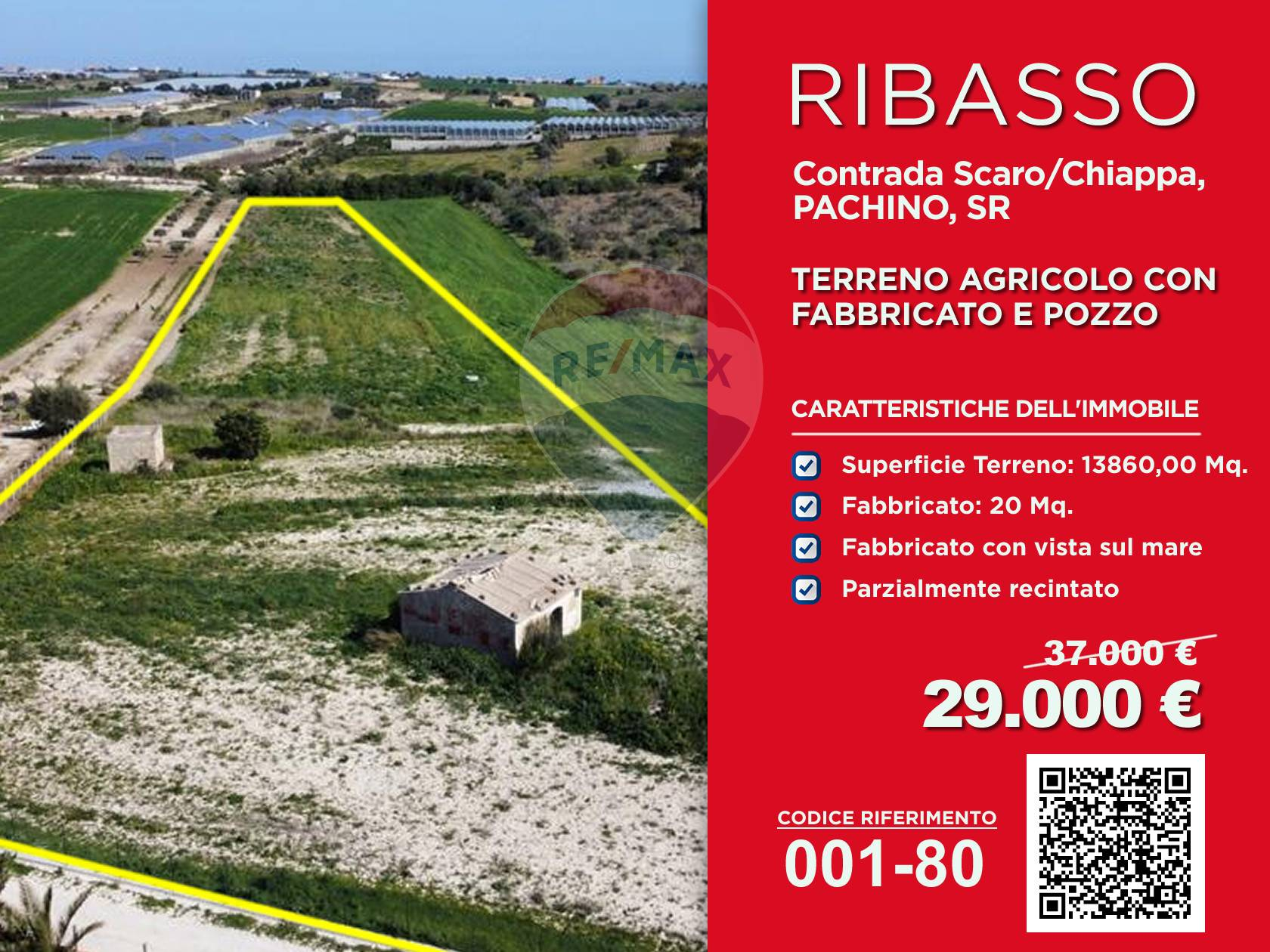 Terreno Agricolo in vendita a Pachino, 9999 locali, prezzo € 29.000 | CambioCasa.it