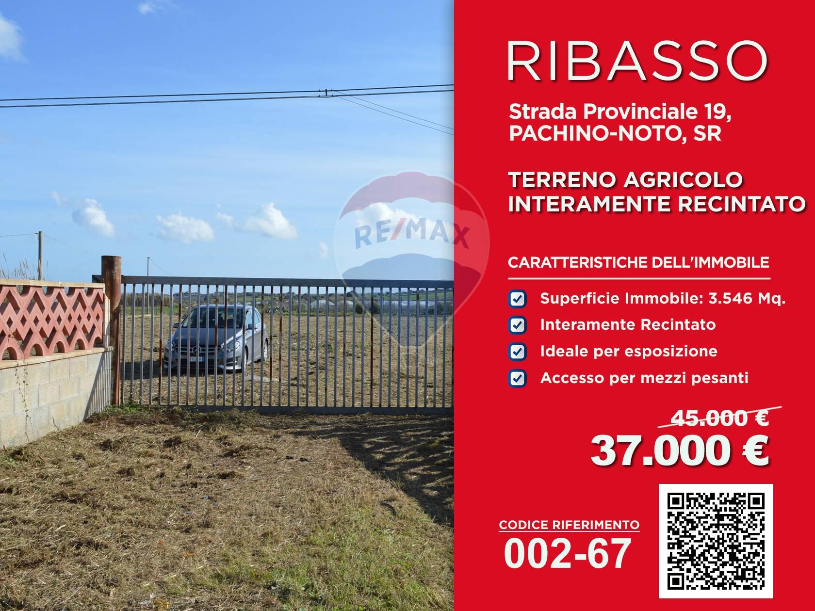 Terreno Agricolo in vendita a Noto, 9999 locali, zona Località: SanLorenzo, prezzo € 37.000   CambioCasa.it