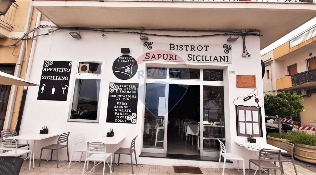 Attività / Licenza in vendita a Giardini-Naxos, 9999 locali, zona Località: Centro, prezzo € 85.000   CambioCasa.it
